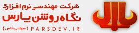داستان من و شرکت های هاست ایرانی! هاستينگ ايراني هاست نت افزار