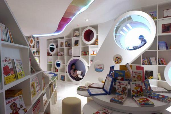 rainbow21 20 كتاب فروشي زيباي دنيا
