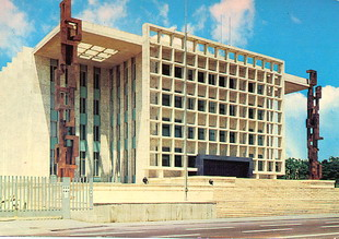ساختمان مجلس سنا تهران