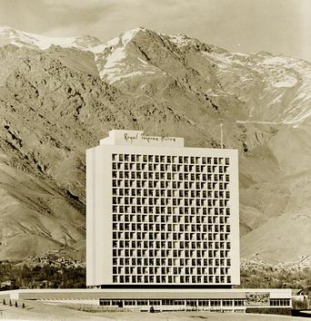 Royal_Hilton_Hotel,_Tehran_(1970s)