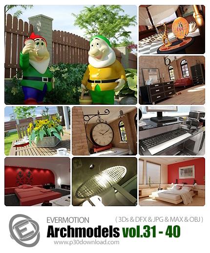 دانلود Archmodels Vol 31-40 - آرچ مدل (مدل های آماده سه بعدی) شماره 31 تا 40