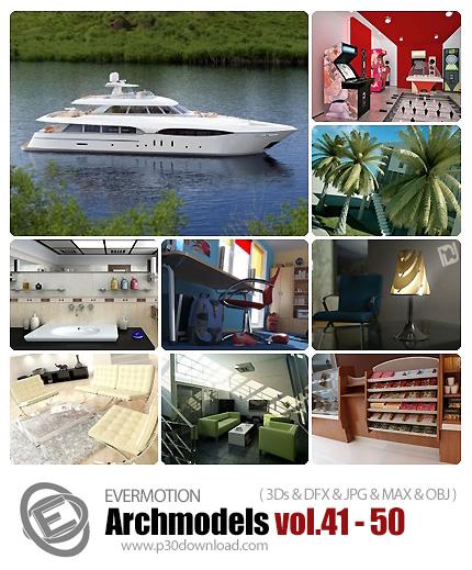 دانلود Archmodels Vol 41-50 - آرچ مدل (مدل های آماده سه بعدی) شماره 41 تا 50