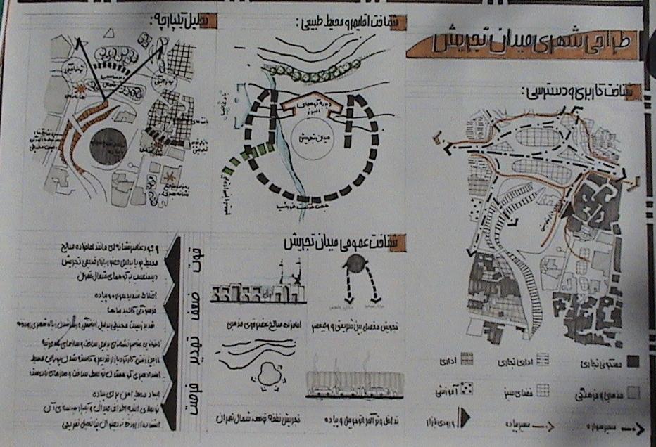 saeedsun-tajrish-skisss (9)