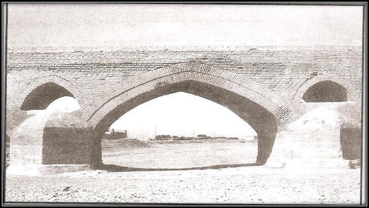 پاورپوینت معماری پل ها و سدها معماری اسلامی سد پل