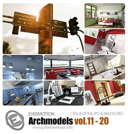 دانلود Archmodels Vol 11-20 - آرچ مدل (مدل های آماده سه بعدی) شماره 11 تا 20