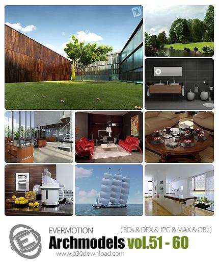 دانلود Archmodels Vol 51-60 - آرچ مدل (مدل های آماده سه بعدی) شماره 51 تا 60