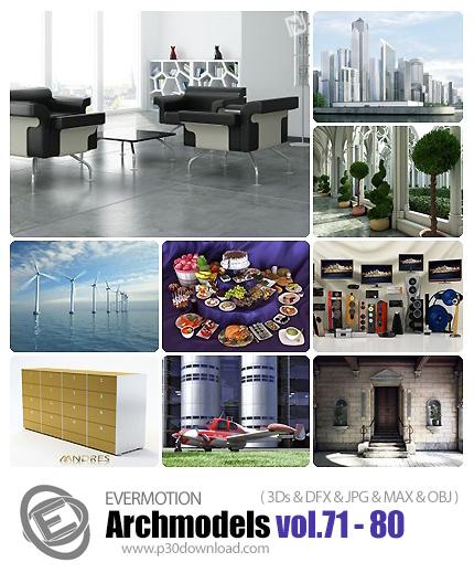 دانلود Archmodels Vol 71-80 - آرچ مدل (مدل های آماده سه بعدی) شماره 71 تا 80