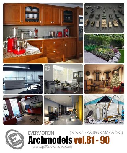 دانلود Archmodels Vol 81-90 - آرچ مدل (مدل های آماده سه بعدی) شماره 81 تا 90