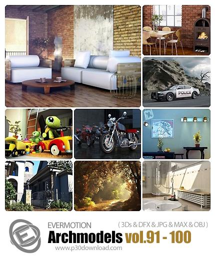 دانلود Archmodels Vol 91-100 - آرچ مدل (مدل های آماده سه بعدی) شماره 91 تا 100