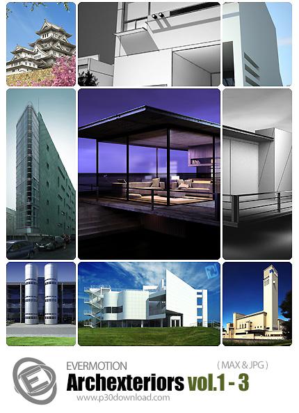 دانلود ArchexteriorsHD Vol 1-3 -  مدل های آماده سه بعدی طراحی خارجی - شماره 1-3