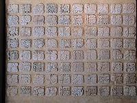 200px-Museo_del_Sitio,_Palenque_01