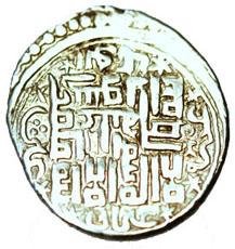 یک سکه مربوط به دوره ی ایلخانی در قرن 8 هجری قمری منقوش به کلماتی به خط کوفی مربعی