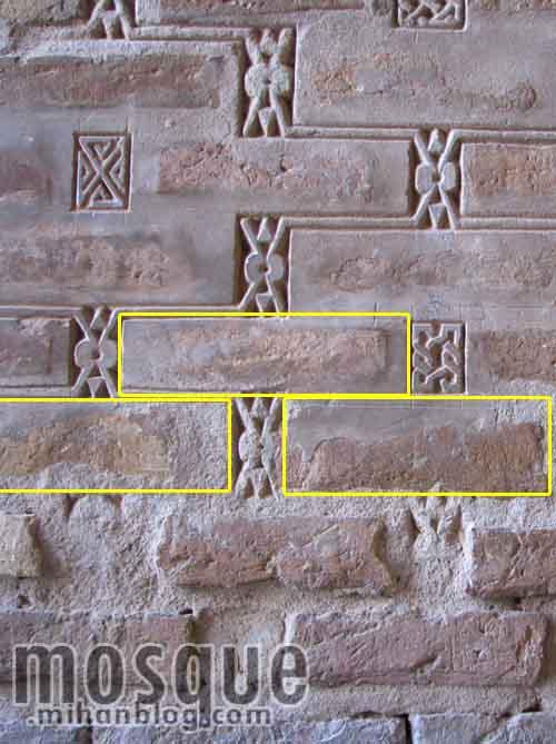 شناخت تصویری مسجد جامع یزد - تزئینات گچی (زنجیره) یزد مسجد جامع یزد