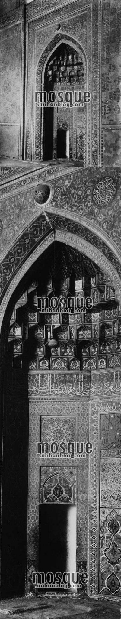محراب مسجد جامع یزد در سال 1312