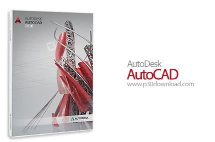 دانلود Autodesk AutoCAD 2016 x86/x64 - اتوکد، نرم افزار نقشه کشی