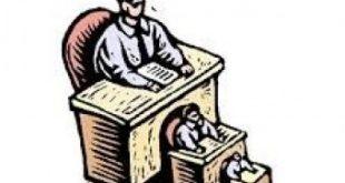 دانلود سیستم عدم تمرکز در حقوق اداری فقه