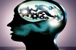 پاورپوینت آمادگی روانی در ورزش تربیت بدنی