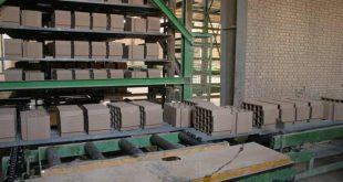 دانلود کارآموزی در کارخانه آجر سفال گزارش کارآموزی آجر