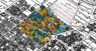 طرح شهرسازی - گزارش محدوده - شیراز شیراز شهرسازی