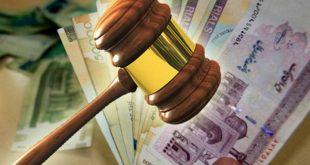 دانلود پایان نامه بررسی جزای نقدی در حقوق ایران حقوق