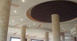 دانلود پاورپوینت سقف و دیوار پیش ساخته گچی (کناف) معماری مصالح عناصر و جزئیات