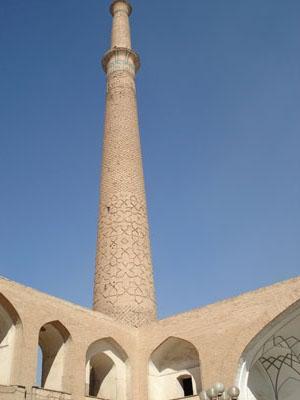 http://isfahan.ir/dorsapax/userfiles/image/1-10-12.jpg