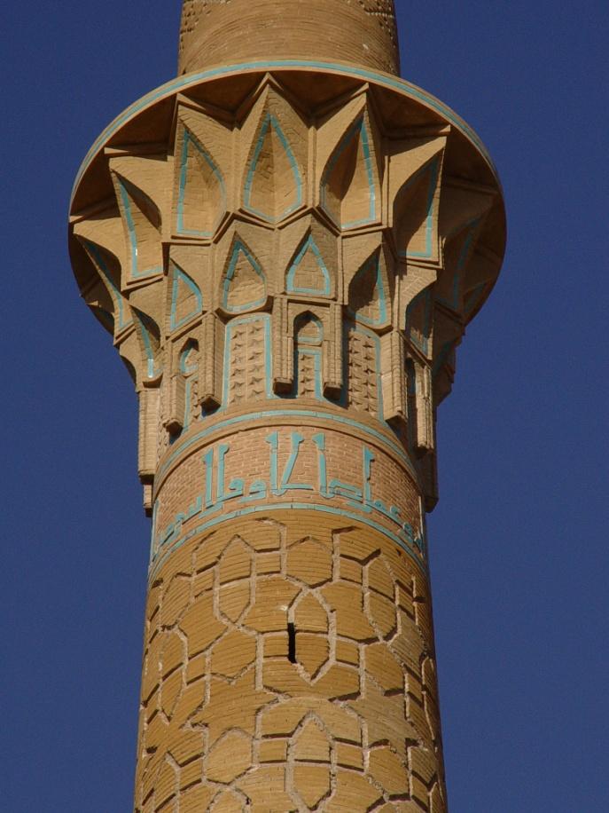 http://isfahan.ir/dorsapax/userfiles/image/sareban%20%2822%29.JPG