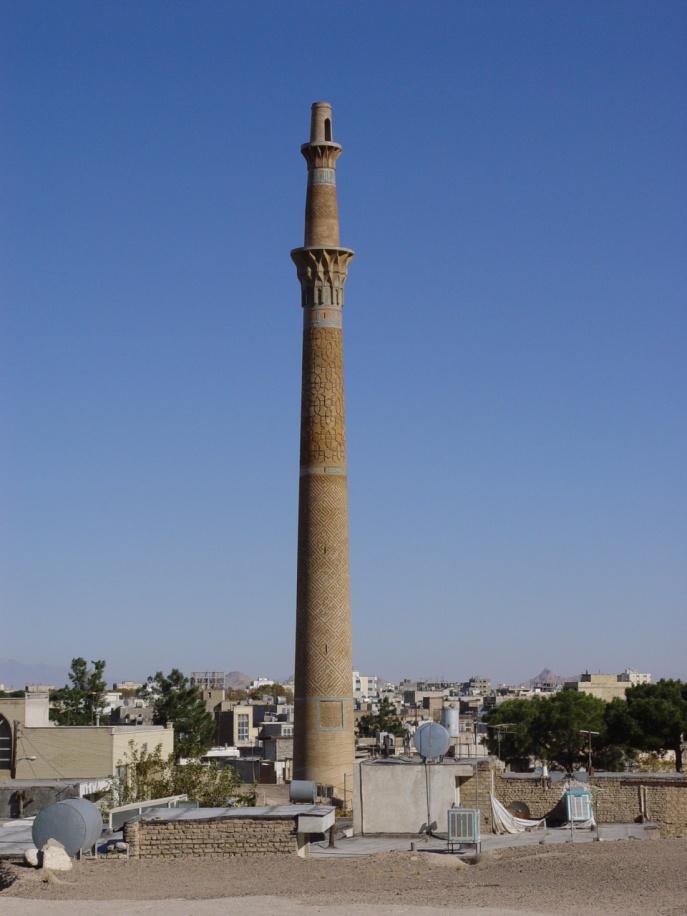 http://isfahan.ir/dorsapax/userfiles/image/sareban%20%2813%29.JPG