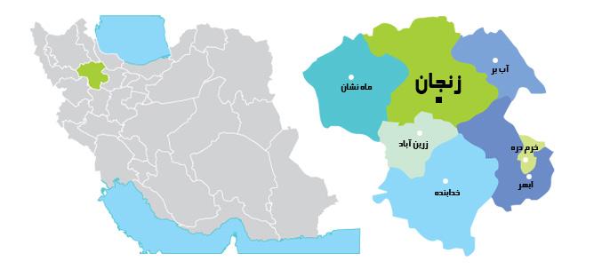 http://www.iran.ir/image/image_gallery?uuid=5fdd5bfa-e0ba-45f9-9fe6-7482841f1b91&groupId=35403&t=1315720074571
