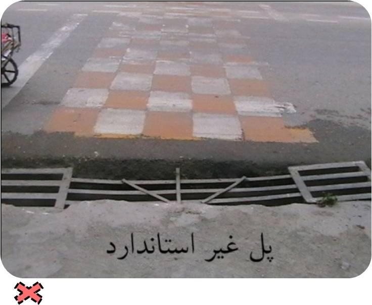 http://www.afa-khrz.ir/parameters/behzisti/uploads/Image/Picture97.jpg
