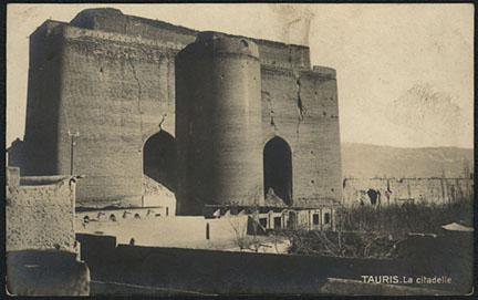 http://www.ahl-ul-bayt.org/site/0/multimedia/image/38381_Arg-e_Tabriz,_a_postcard_from_the_Qajar_period.jpg