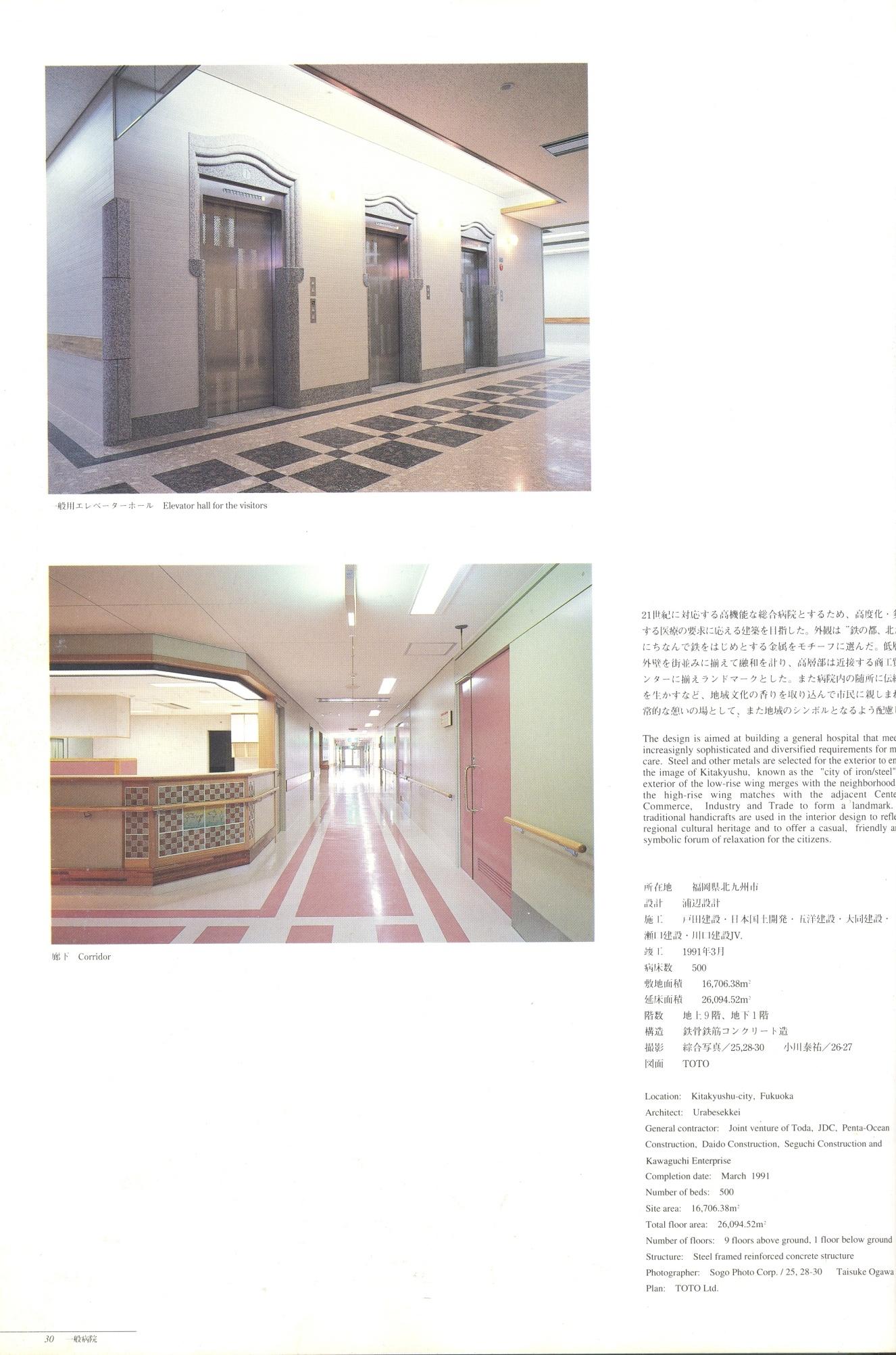 C:\Documents and Settings\HFKN-12\Desktop\New Folder\4japan\Picture 031.jpg