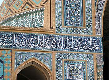 خوش نویسی و کاشی کاری مسجد جامع یزد