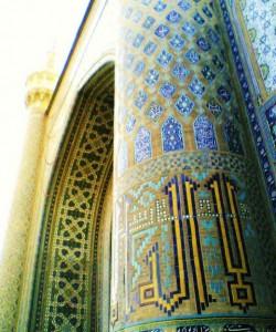 G:\j\سبک های معماری اسلامی ایران\pazhoheshkade.ir\معماری اسلامی چیست؟ _ پژوهشکده_files\goharshad-250x300.jpg