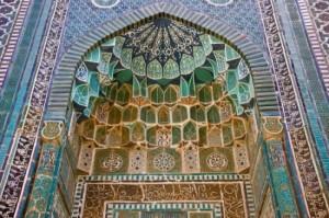G:\j\سبک های معماری اسلامی ایران\pazhoheshkade.ir\معماری اسلامی چیست؟ _ پژوهشکده_files\architecture_08-300x199.jpg
